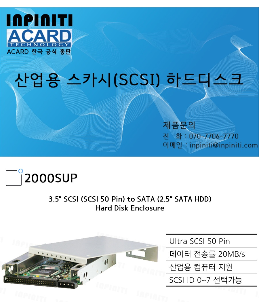 bridging of scsi to sata and Serial ata (sata) and serial attached scsi (sas) are computer  the fpga  also can bridge different protocols, such as bridging simple bus.